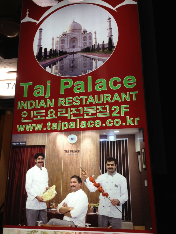 The palace of culinary delights