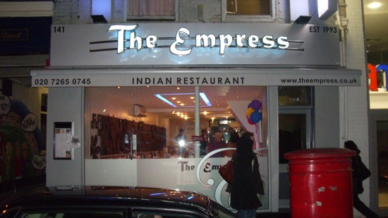 empress_indian_restaurant_london_whitechapel_1